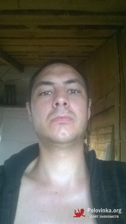 Сайт Знакомств Бийск И Алтайский Край Без Регистрации